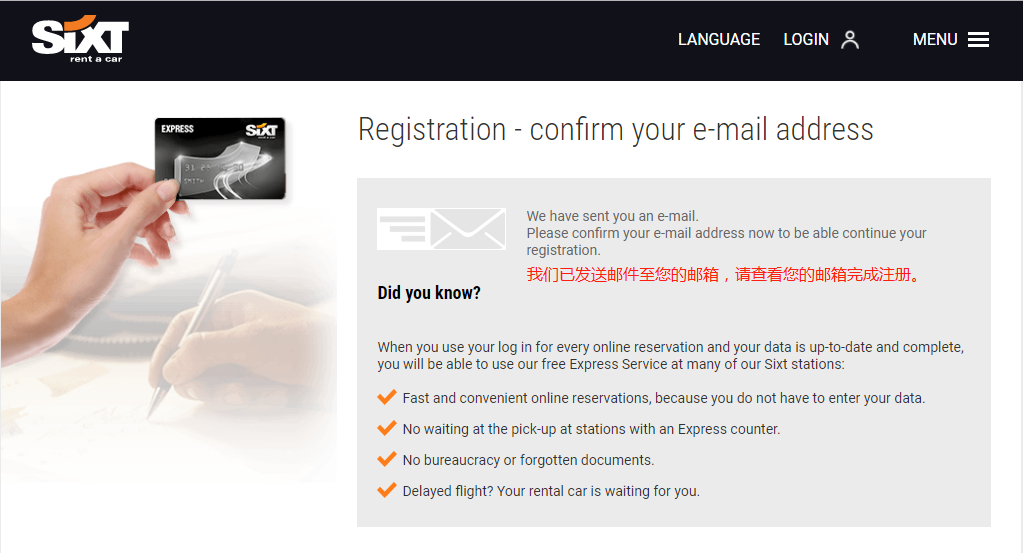 sixtcard/Sixt card registration 5.png