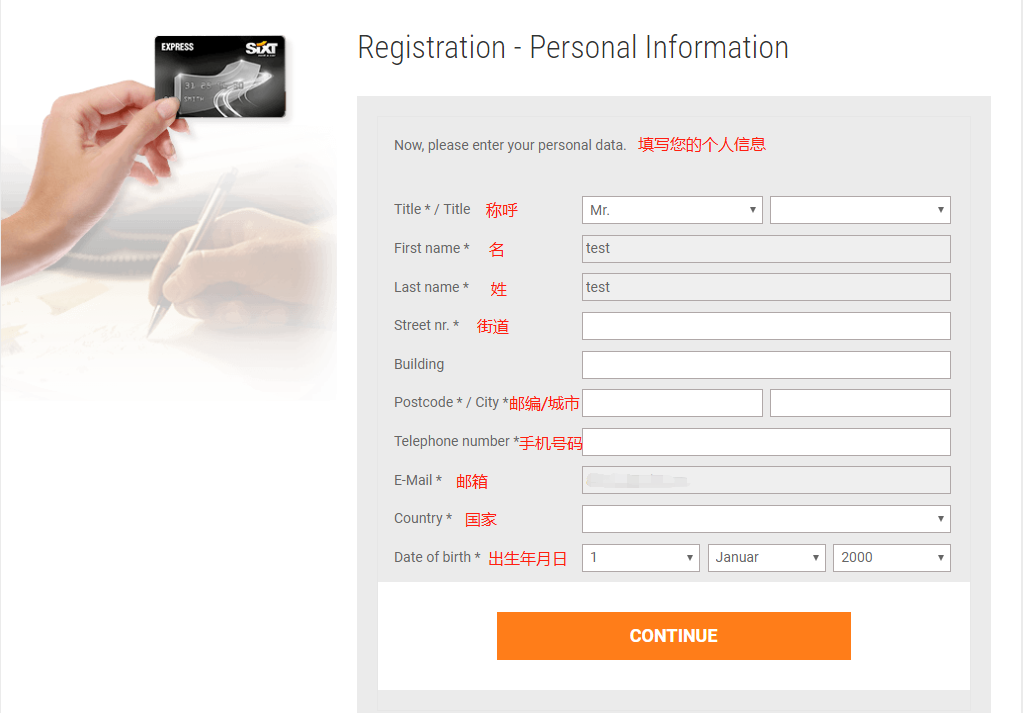 sixtcard/Sixt card registration 7.png